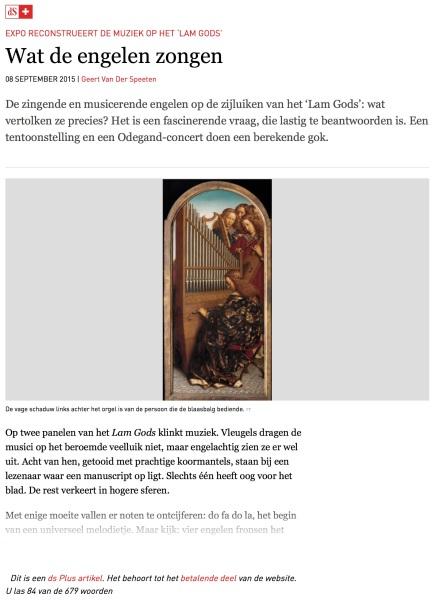 Betaalwand Lam Gods.